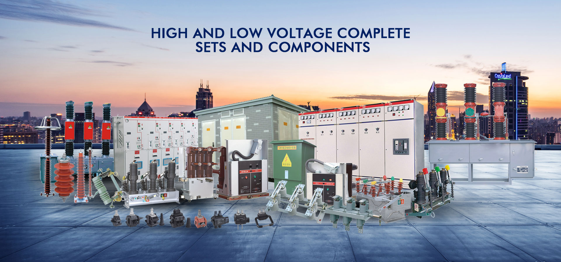 high and low voltage completeset and components
